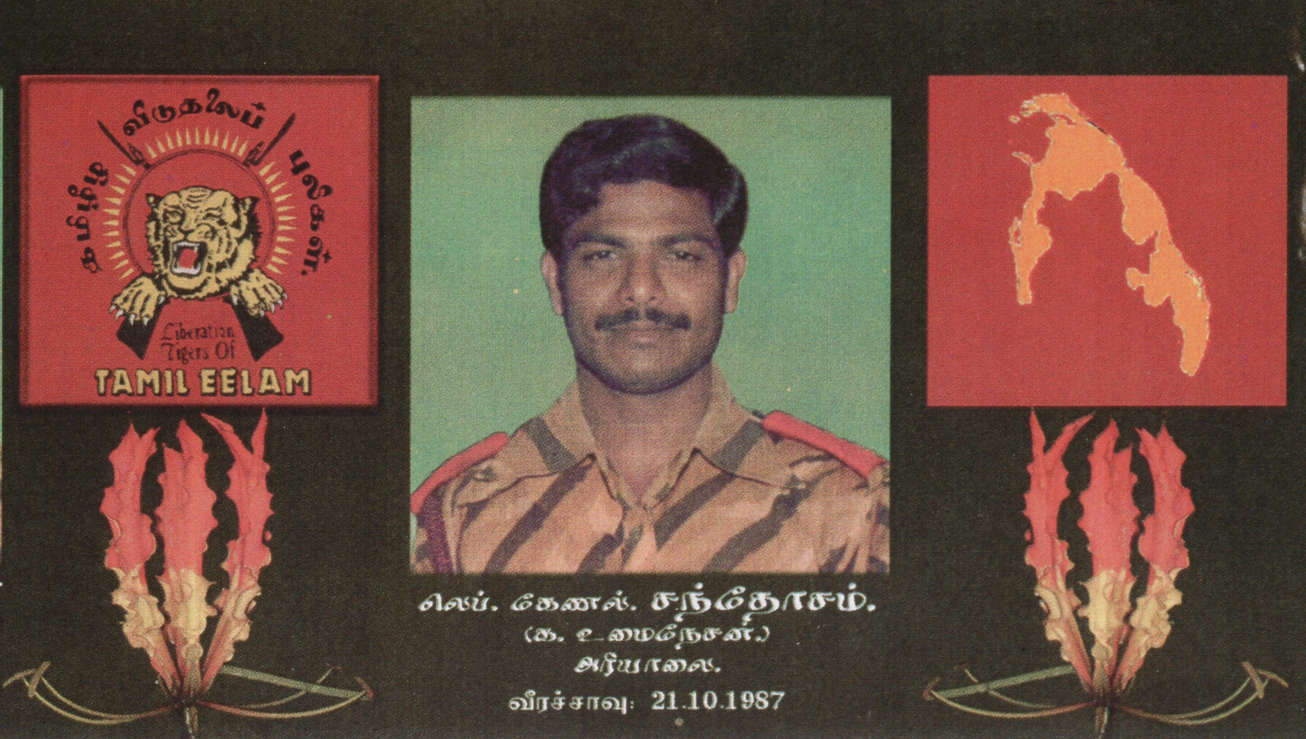 ltte roots in tamilnadu thuppahi s blog