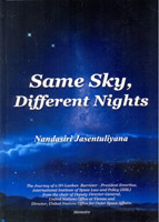 NJasentuliyana Cover