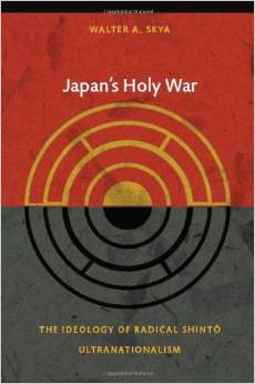 japans holy war