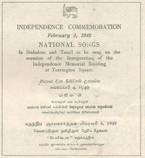 INDEPENDENCE COMMEMORATION