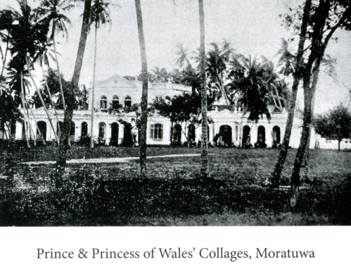 Prince of Wales' College, Moratuwa