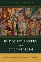 BUDDHIST POETRY-www.amazon.com