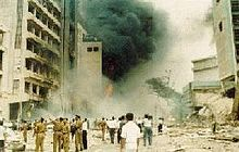 Colombo_Centrak_Bank_bomb_attack