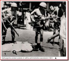 9-police violence vs satyagrahis in JP