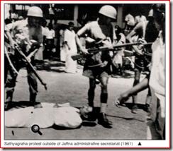 9a-police violence vs satyagrahis in JP