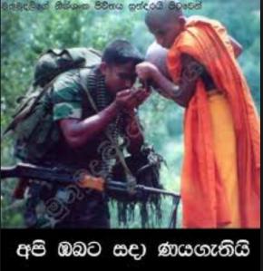 sanga soldier