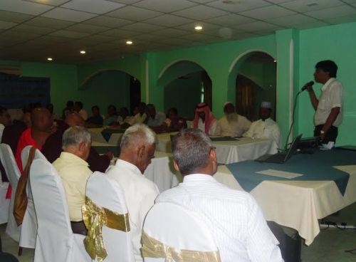 Kurunegala meeting