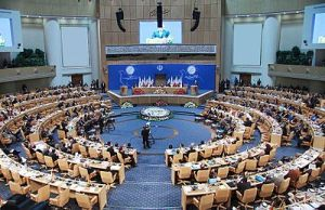 meeting_of_the_heads_of_state_at_the_16th_summit_of_the_nam_1
