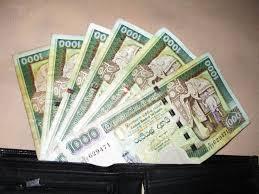 aa-bank-notes