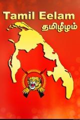tamil-eelam