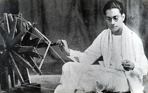 Image result for S.W.R.D. Bandaranaike